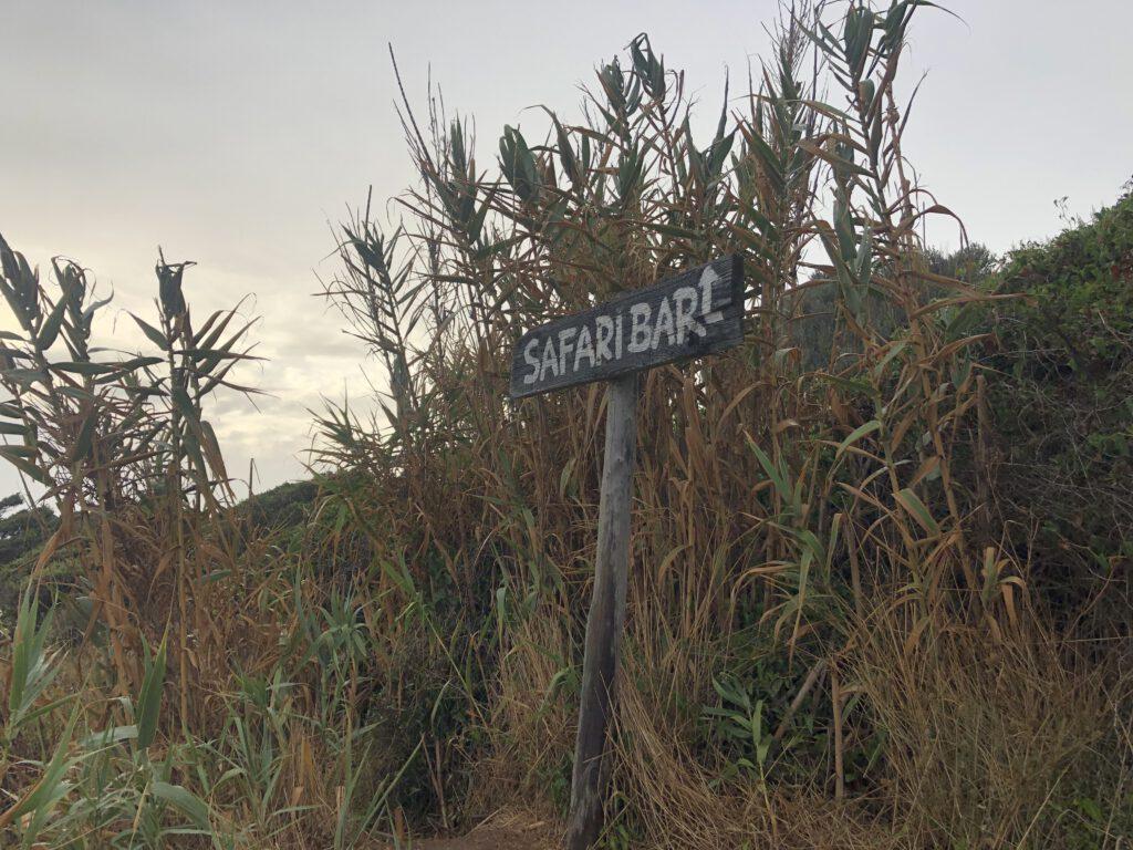 Schild im Schilf zeigt zur Safari Bar auf Kamenjak